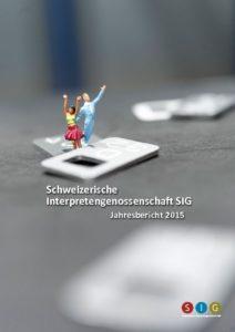 thumbnail of SIG Jahresbericht 2015