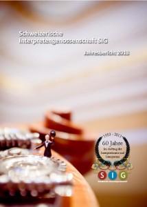 thumbnail of SIG_Jahresbericht_2013